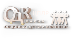 Общински детски комплекс Варна